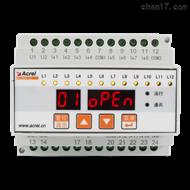 AIL200-12絕緣故障定位儀