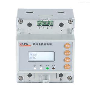 AAFD-40故障电弧断路器 电火花探测器