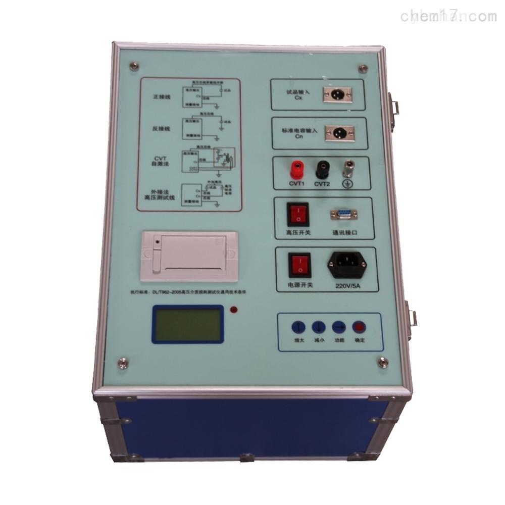 齐齐哈尔承装修试三级介损测量仪