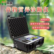 科研级植物养分检测仪