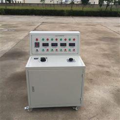 高低压开关柜通电试验台/调试校验台