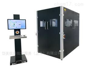 EVG820层压站(晶圆键合机)