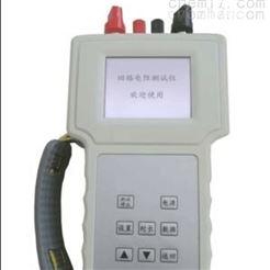 HYLX-2A 高压绝缘引流线测试仪