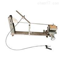 HC9921摆锤冲击强度试验设备