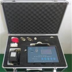 CCZ-1000全自动粉尘检测仪