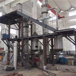 氨氮废水多级蒸发器,硫酸锌废水器