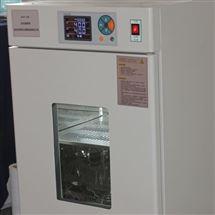 SPX-70(C)低温生化培养箱