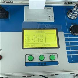 YK8101电缆超低频高压发生器