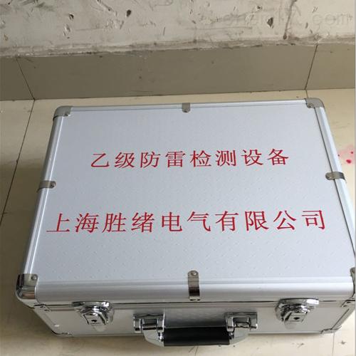 上海防雷检测仪器