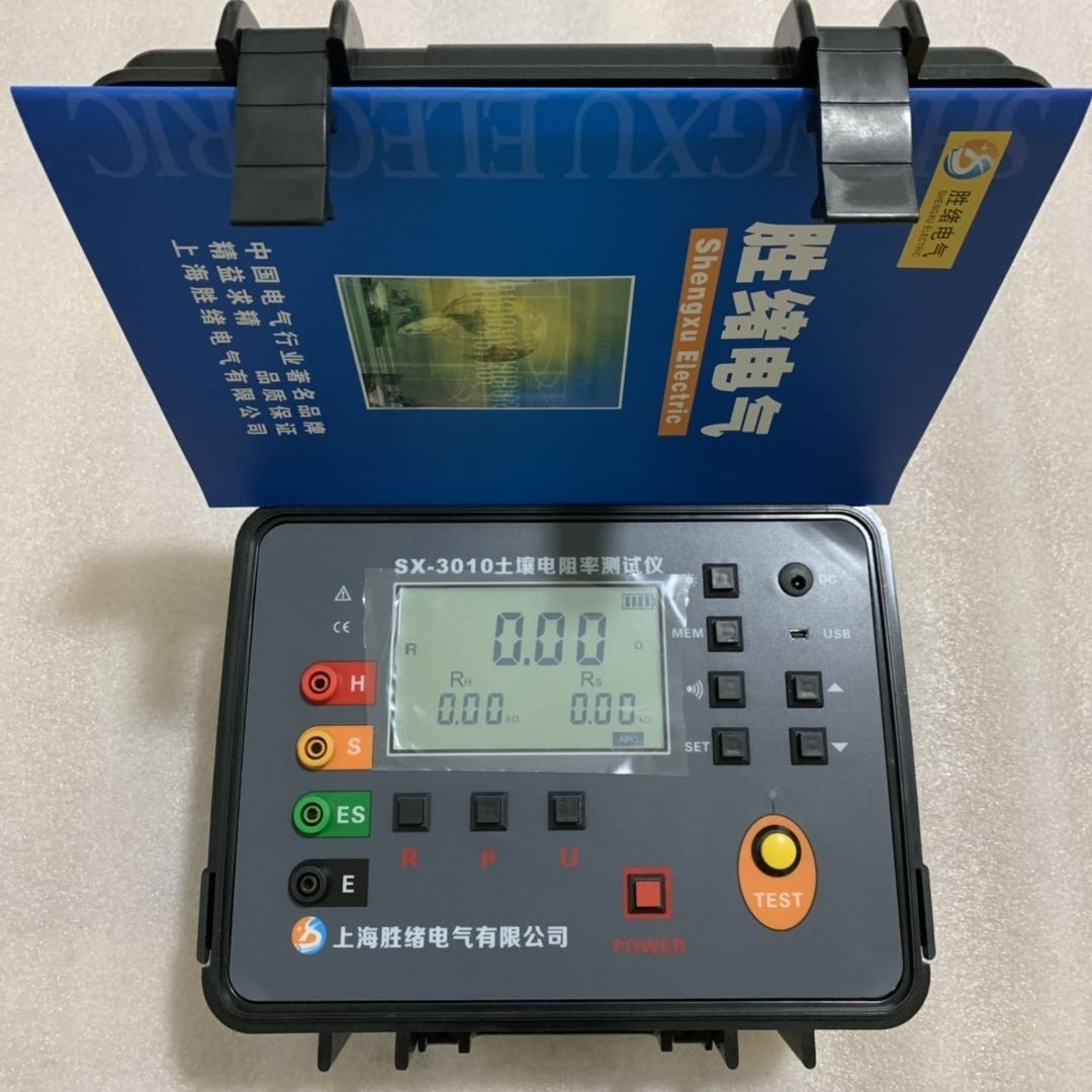 ZC29B-1接地电阻测试仪 亦可测土壤电阻率
