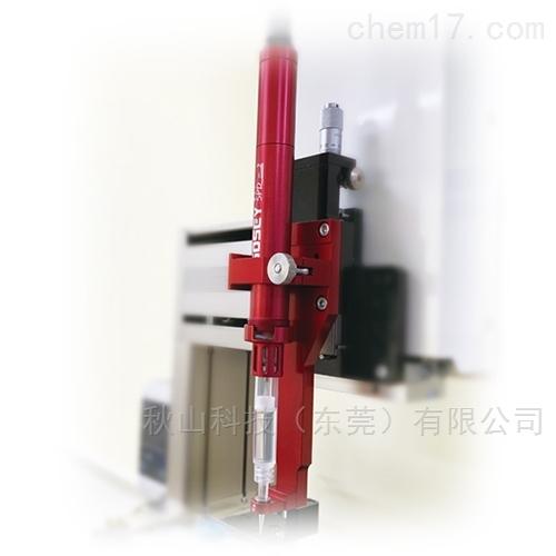 日本sosey超痕量计量分配器,点胶头SPD系列
