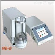 MGB-2U, 微量天平