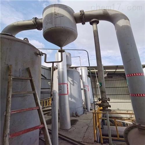 大量现货二手强制循环结晶蒸发器