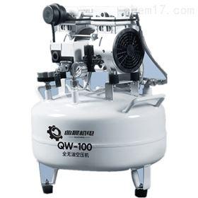 QW-100上海曲晨QW系列 全无油静音空气压缩机厂家