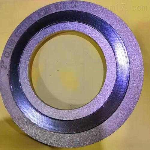 灌云县D1222内外环金属缠绕垫片加工商