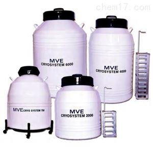 MVE样本储存液氮罐Cyrosysterm750
