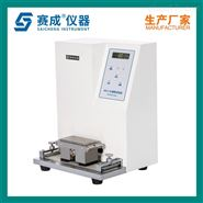 油墨磨擦试验机 印刷墨层耐磨性试验仪