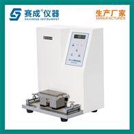 MCJ-01油墨磨擦试验机 印刷墨层耐磨性试验仪