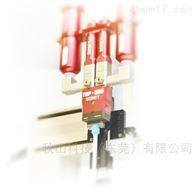 日本sosey 2液自动称重混合卸料机TSP系列