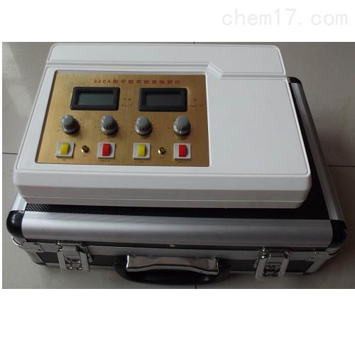 甲醛苯含量快速检测仪