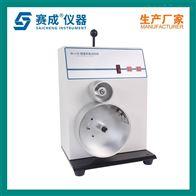 BLJ-01印刷墨层结合牢度测试仪 圆盘剥离试验机