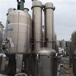 强制循环蒸发器 三效蒸发结晶器