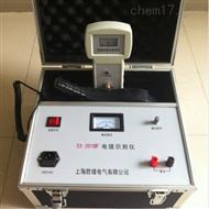 HRDL-H带电电缆识别仪