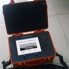 SX-A20型电缆故障测试仪