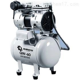 QW-60上海曲晨QW系列 静音无油空压机生产厂家