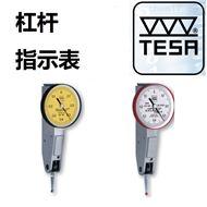 瑞士 TESA 天萨 杠杆指示表 千分表