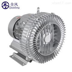 负压式送料吸料真空风泵