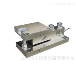 KL-SB型3-5T反应釜料仓称重模块,柯力称重传感器