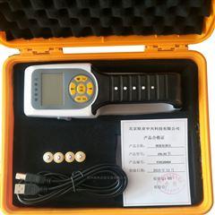 XL-5S手持一体式钢筋扫描仪