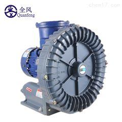 漩涡高压防爆鼓风机生产厂家