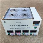 HCJ-4D水浴恒溫磁力攪拌器