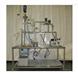 实验室小型刮板薄膜蒸发