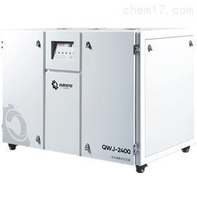 上海曲晨大排量空压机厂 QWJ-2400