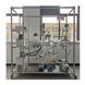 真空实验室薄膜蒸发器