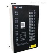 ACX10B-MN適用戶內  智能電瓶車充電樁