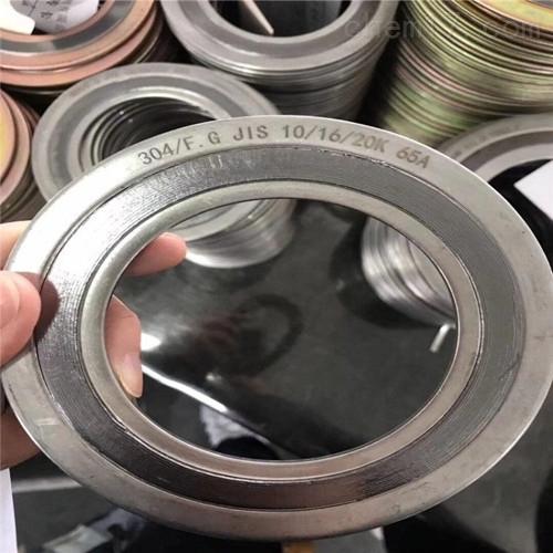 DN150柔性石墨316金属缠绕垫片生产价