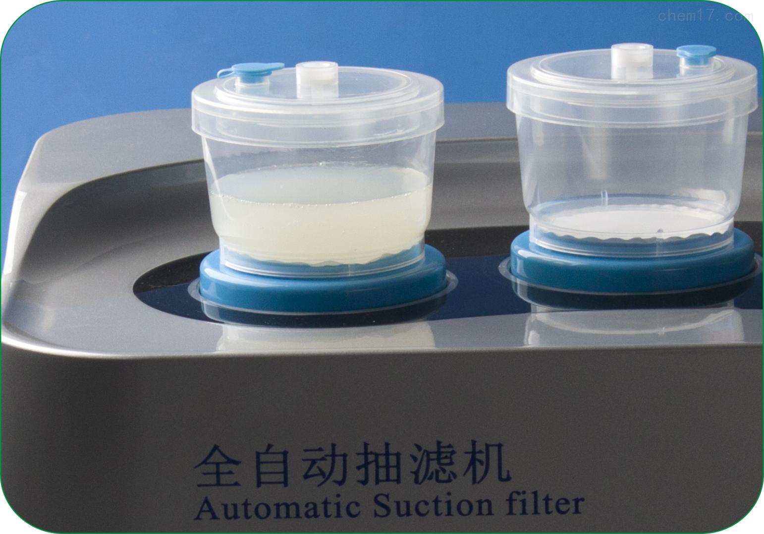 消毒剂中和剂吐温80 院感检测试剂物表采样