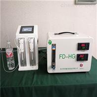 FD-HG濕度發生器