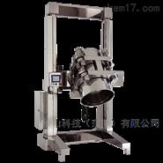 日本tatechs可称重型Susdra搅拌机CM-020