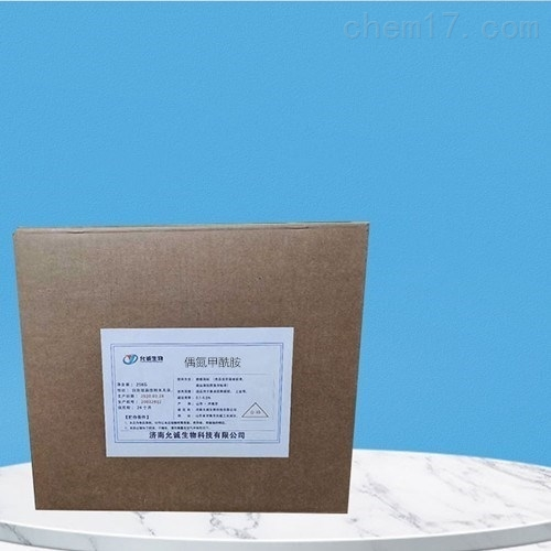 饲料级偶氮甲酰胺防腐剂量大优惠