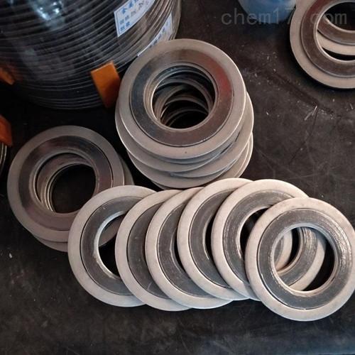 異型316L材質不銹鋼內環纏繞墊片銷售價