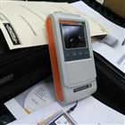 Feritscope Fmp30铁素体测试仪代理