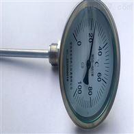 耐震型双金属温度计