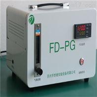 FD-PGPD係列空淨檢測用甲醛發生器