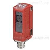 LS3CL1/XX-M8劳易测Leuze对射型光电传感器(发送端)