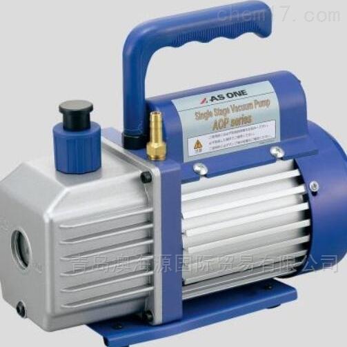 AOP100C经济型油旋转真空泵日本进口